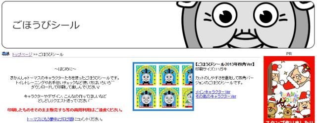 2015-06-08_14h54_18