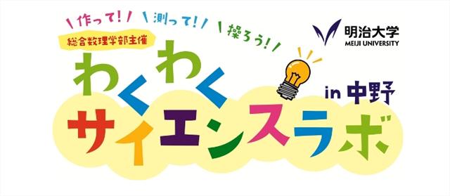 2015-06-29_09h53_30