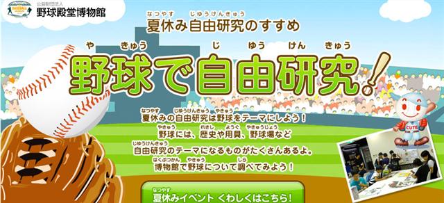 2015-06-29_13h38_06