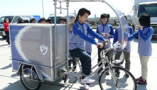 小学5、6年生参加者募集!佐川急便で『物流の最前線』を体験しよう!