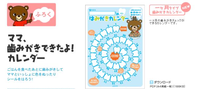 2015-07-01_21h51_16