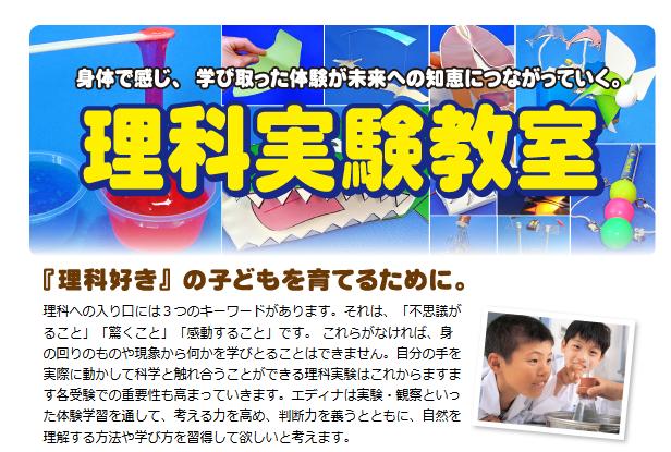 2015-07-22_09h10_33