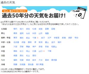 2015-07-28_16h46_41