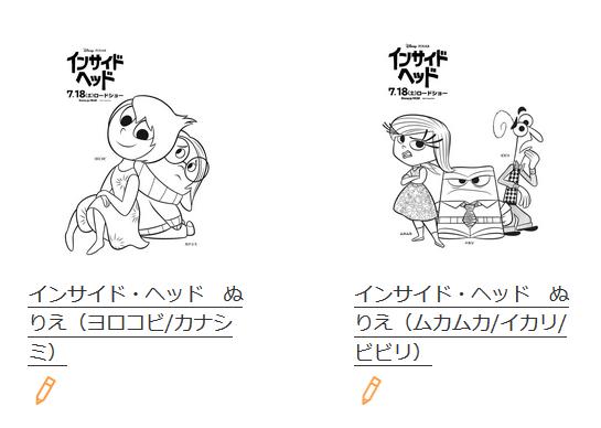 2015-08-03_14h29_47
