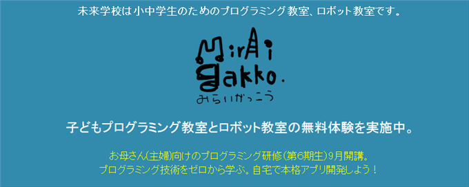2015-08-03_16h30_38