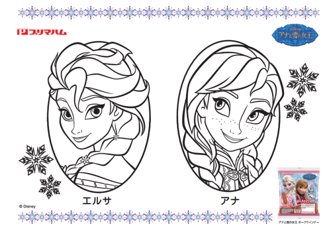 Online Free Coloring Pages Cute Coloring Pages Wallpaper