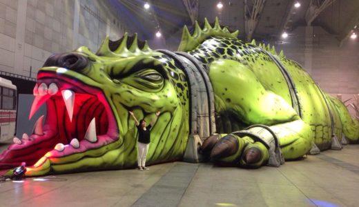 夏休みは北九州で巨大未確認生物を大冒険!?アドベンチャーメイズ『巨大いきもの大冒険!!』開催