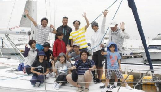 【ヘリーハンセン】夏休みの親子向けプログラム~セーリング体験と海にまつわるワークショップを開催