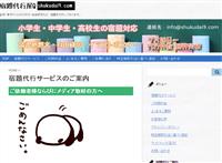 2015-08-01_11h40_24