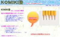2015-08-01_12h31_57