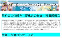 2015-08-01_12h39_07