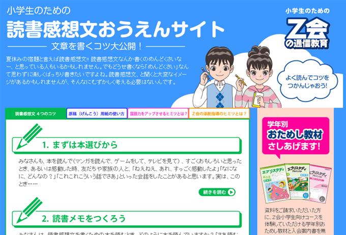2015-08-01_14h48_47