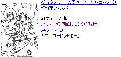 2015-08-25_10h24_55