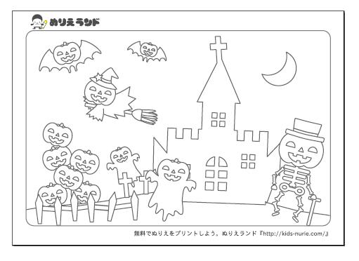 2015-09-02_11h33_36