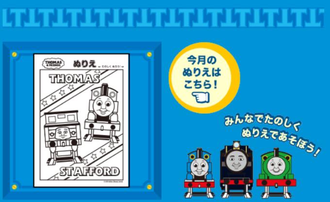 2015-09-28_11h01_47
