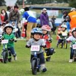 お子様に大人気のランニングバイク「ストライダー」のオフィシャルパークが 期間限定で登場[六甲山カンツリーハウス]