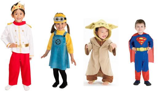 日本トイザらス、100種類以上の仮装アイテムなどハロウィーングッズの本格展開開始!!
