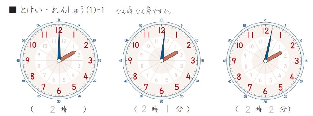 2015-10-01_15h25_06