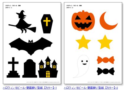 2015-10-01_22h33_03