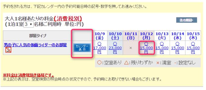 2015-10-08_10h57_57