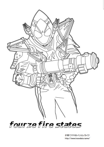 仮面ライダーシリーズゴーストエグゼイドのぬりえが無料