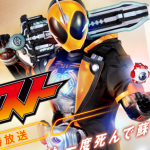 仮面ライダーシリーズ(ゴースト・エグゼイド)のぬりえが無料ダウンロードできるサイト
