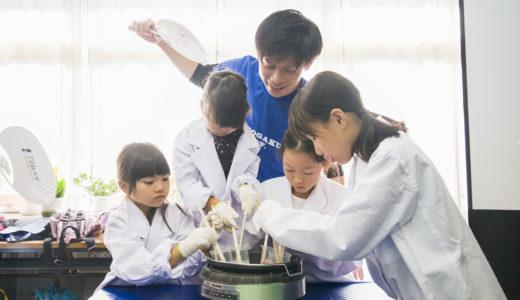 工学院大学「出張科学教室」を諏訪市にて10月18日開催 ~ものづくりの街で子ども達の好奇心に応える~