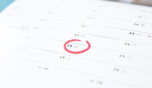 [2019年]シンプルなカレンダーが無料でダウンロードできるサイト