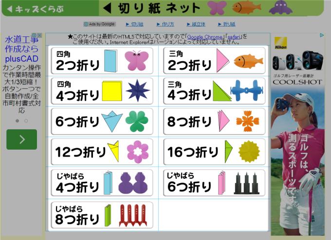 簡単 折り紙:折り紙 切り紙-mimily.jp