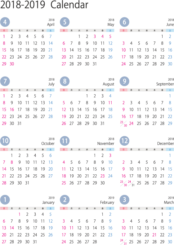 2018 シンプルカレンダー