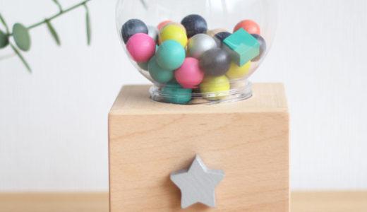 5000円以下のプレゼントにおすすめな『木のおもちゃ』10選~出産祝い&プレゼントに~