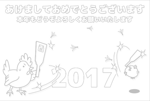 2016-11-24_13h48_49