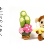かわいいお正月の『ぬりえ』&遊べる『ぬりえ』がダウンロードできるサイト