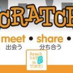 『Scratch Day 2016 in Tokyo』でプログラミング体験をしよう【5月21日開催/参加費無料】