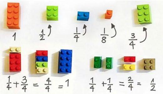 【LEGOが大活躍】分数の教え方アイデア