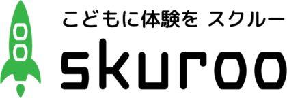 世田谷区の子どもの習い事を探すなら「スクルー(skuroo)」が便利そう