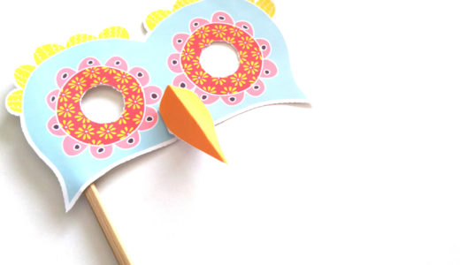 ハロウィンに♡ペーパークラフトで作る舞踏会風『ふくろうのアイマスク』でキュートに目隠し