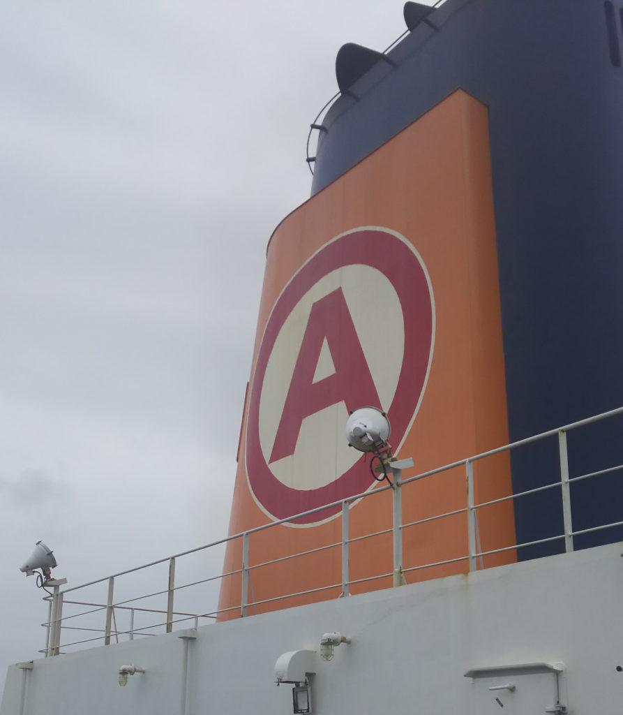 子供と船旅!沖縄から鹿児島までフェリーで移動してみた